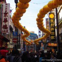 横浜中華街の様子