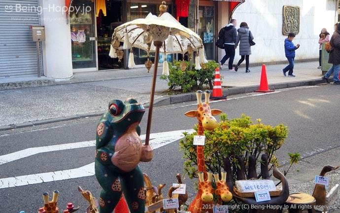 横浜中華街の雑貨店