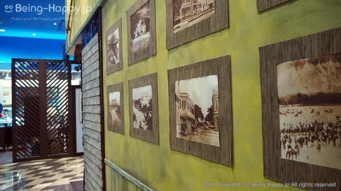 ハワイアンタウンの壁に掛けられていたハワイの写真