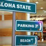 [横浜]まるでハワイの街!横浜ワールドポーターズは恋するグルメや雑貨がたくさん