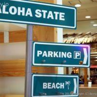ハワイアンタウン標識