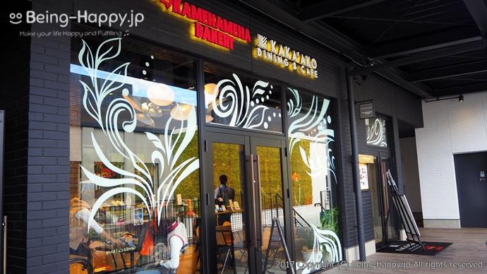 KAKA'AKO DINING&CAFE(カカアコ ダイニング&カフェ)