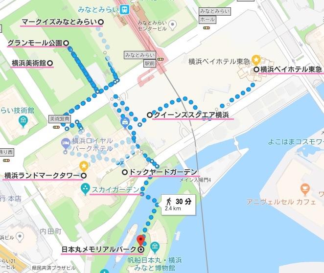 横浜ベイホテル東急からのお散歩コース(1)