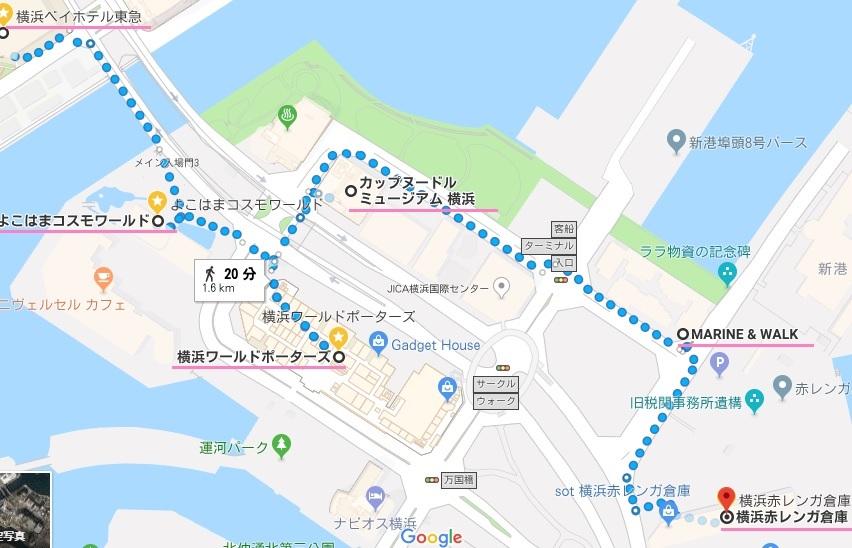 横浜ベイホテル東急からのお散歩コース(2)