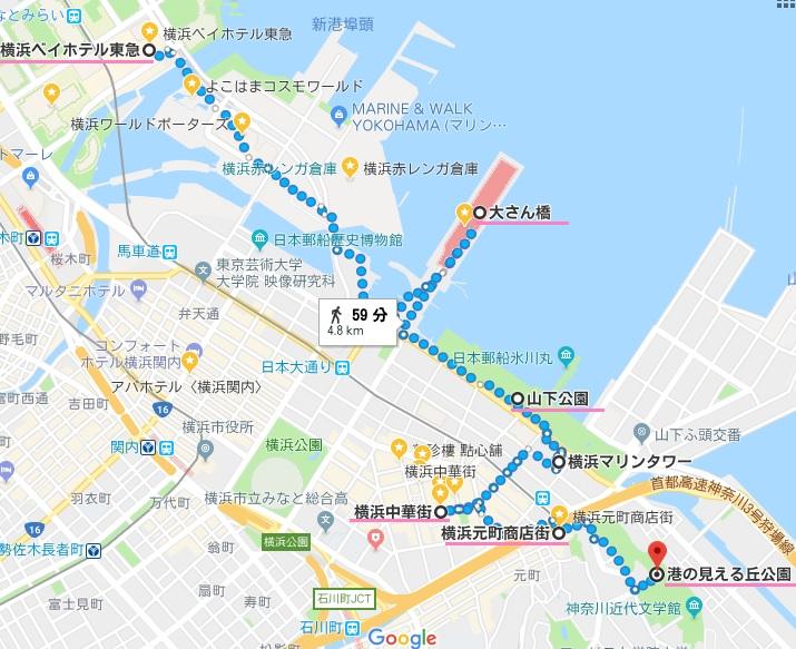 横浜ベイホテル東急からのお散歩コース(3)