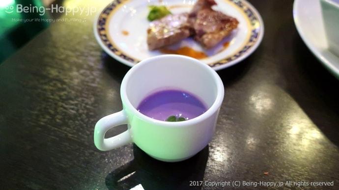 紫芋の一口スープ