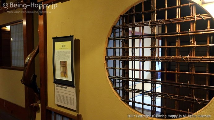 竹の格子の飾り窓