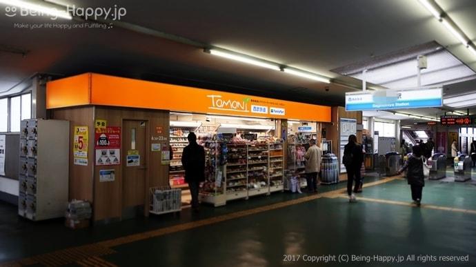 駅ナカコンビニ トモニー