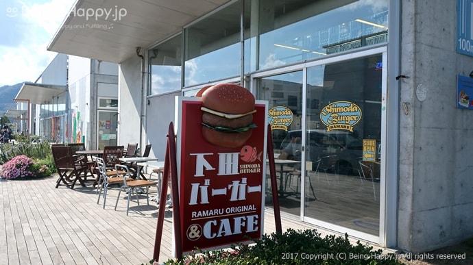 下田バーガーを食べられる「Cafe&Hamburger Ra-maru(カフェアンドハンバーガー ラーマル)」(