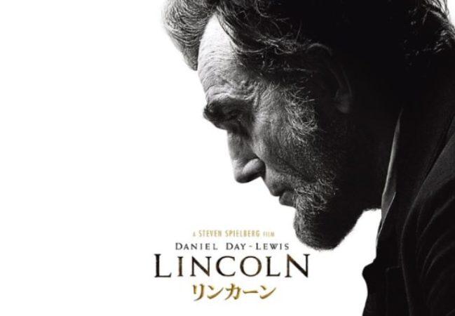 リンカーン-史上最も愛された男の知られざる物語(映画)