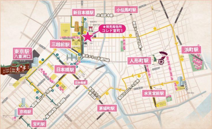 『ニホンバシ宝探し 幻の桜 人が織りなす物語』探索範囲
