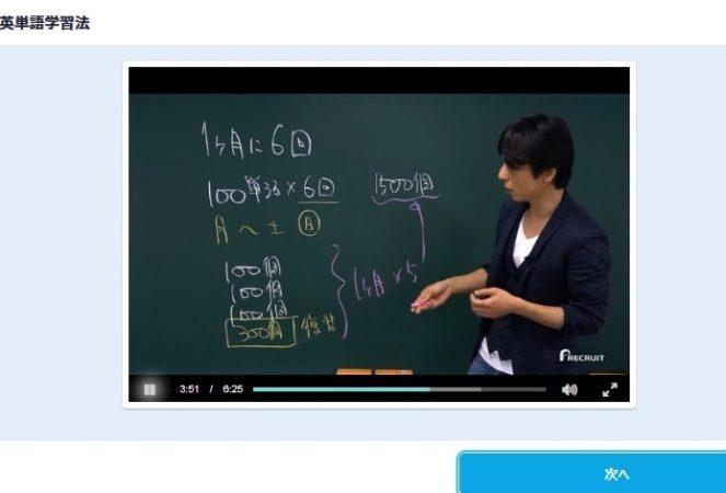 関先生の授業風景