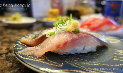 がってん寿司 - 今日のおすすめ「アジの握り」!