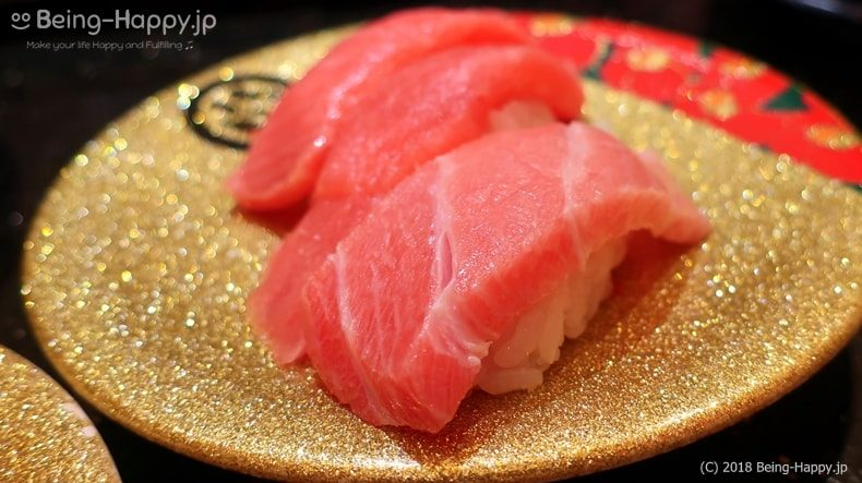 金沢まいもん寿司のまぐろ三昧