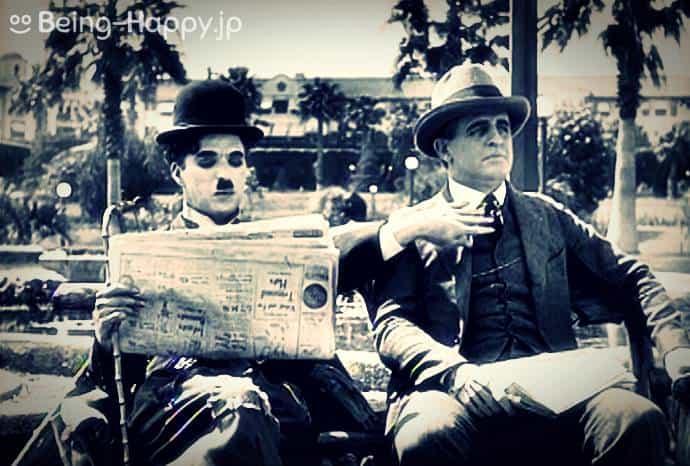 チャップリン映画 1921年『のらくら』The Idle Class