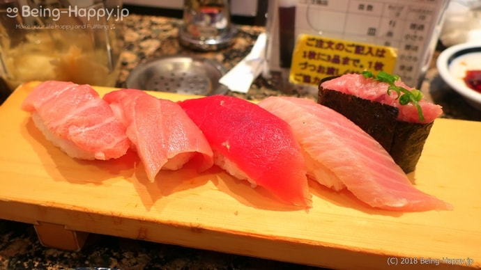 がってん寿司のまぐろ