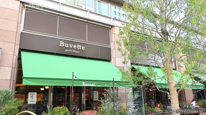 Buvette(ブヴェット)