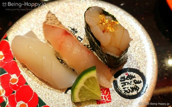 金沢まいもん寿司の白いもの三昧
