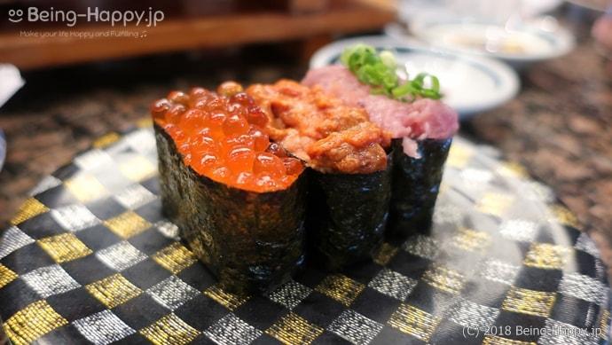 がってん寿司ー軍艦3巻