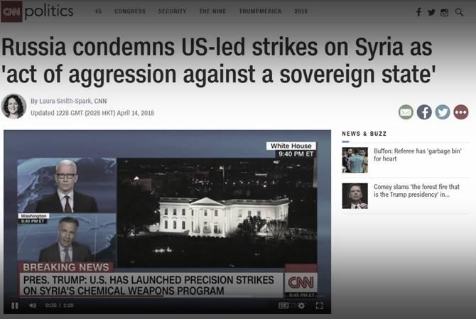 CNNニュース ロシアがシリア攻撃で米英仏を批判