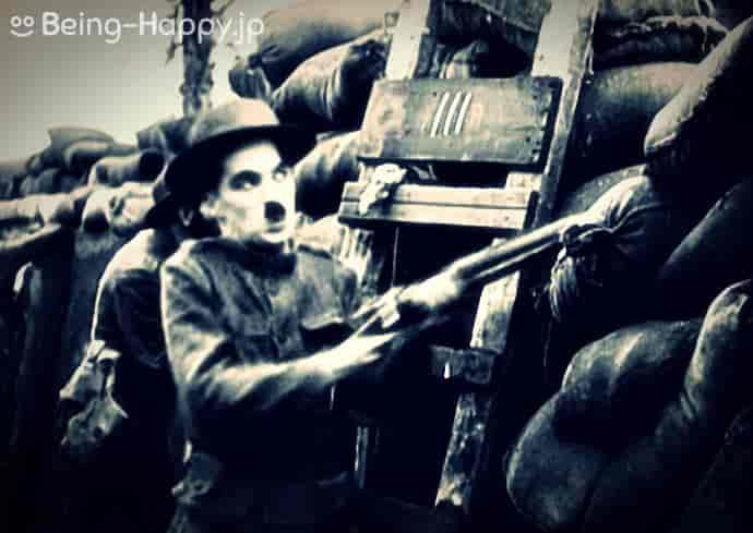 チャップリン映画 1918年『担へ銃』Shoulder Arms