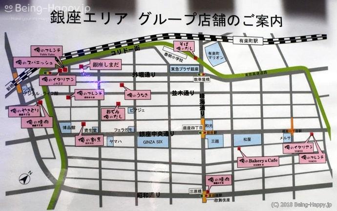 俺のフレンチ -銀座エリアマップ