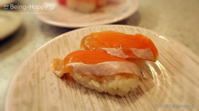 かっぱ寿司-サーモン