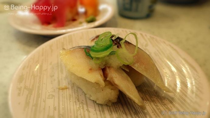 かっぱ寿司-とろ〆鯖