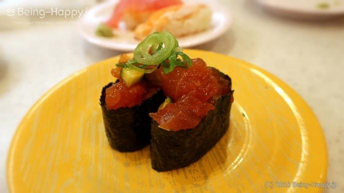 かっぱ寿司-海鮮うま辛和え