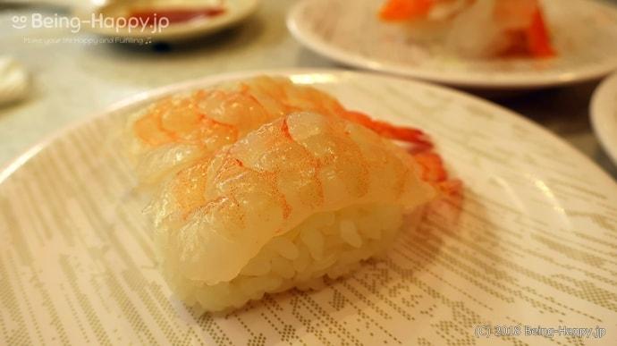 かっぱ寿司-極鮮生えび
