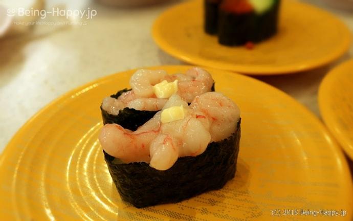 かっぱ寿司-甘海老軍艦