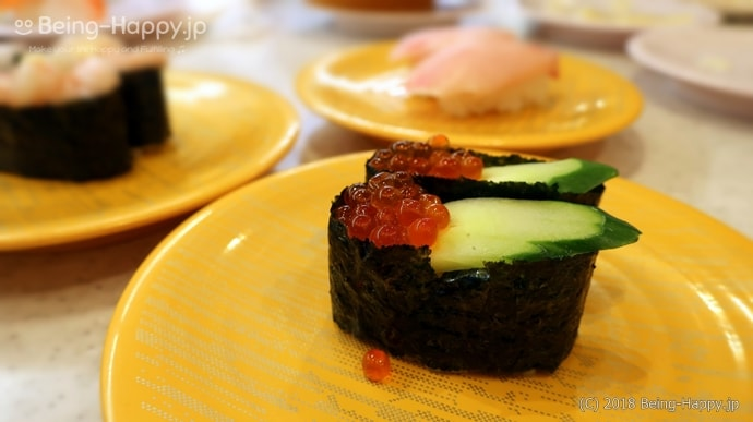 かっぱ寿司-いくら軍艦