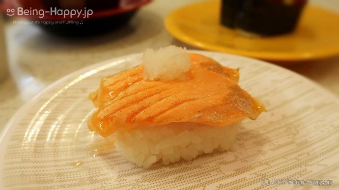 かっぱ寿司-とろサーモン直火炙り