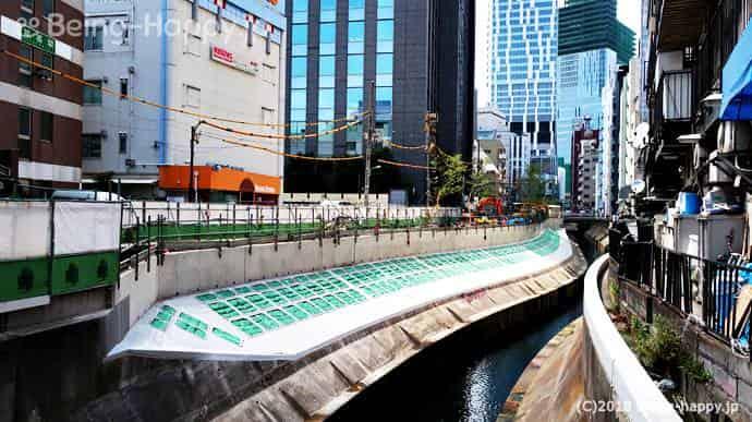 渋谷川工事2