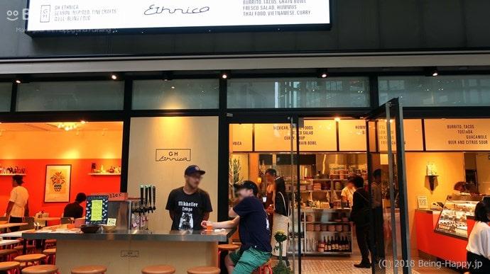 GH ETHNICA / ジーエイチ エスニカ 渋谷ストリーム店の外観