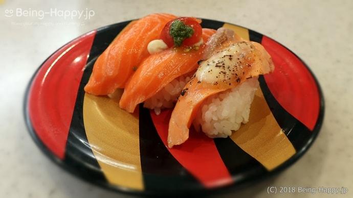 かっぱ寿司 生サーモンざんまい