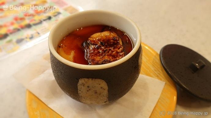 贅沢フォアグラのせ茶碗蒸し
