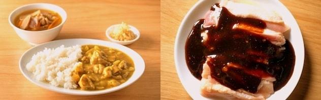 チキンキッチンのチキンカレーライス定食と鶏焼き肉