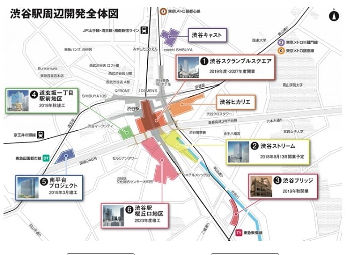 渋谷再開発計画