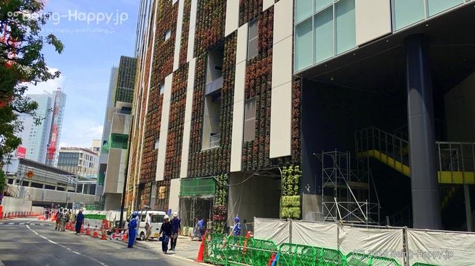 工事中の渋谷ストリーム