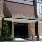 リッチモンドホテル横浜駅前に宿泊レビュー!ビジネスや観光に便利な快適ホテル
