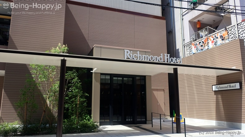 リッチモンドホテル横浜駅前の外観