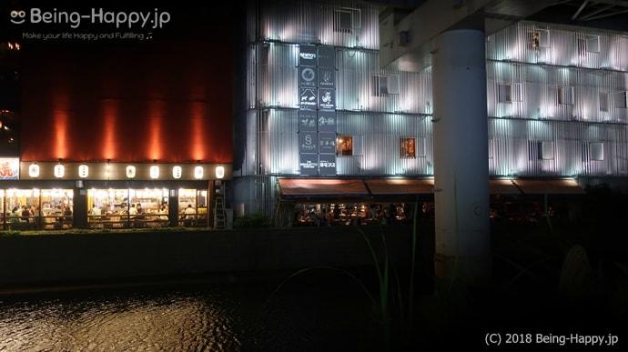 リッチモンドホテル横浜駅前近くのレストランやバル