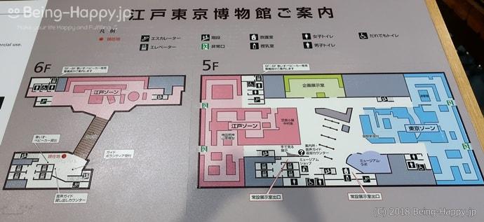 江戸東京博物館案内図