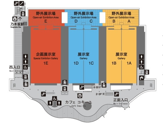 新国立美術館のフロアマップ