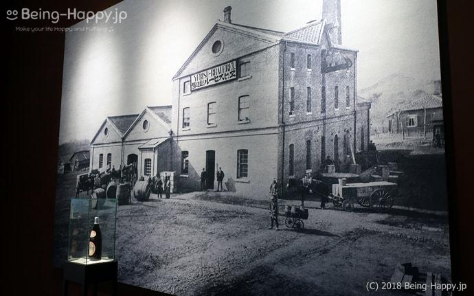 1889年(明治22)竣工の「ヱビスビール醸造場」