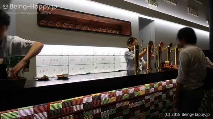 エビスビール記念館(テイスティングサロン)