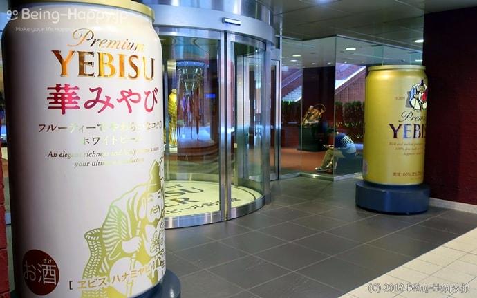 ヱビスビール記念館のエントランス