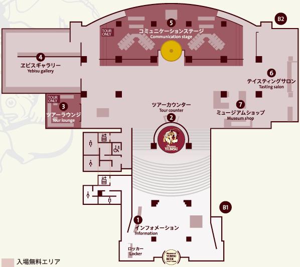 ヱビスビール記念館のフロアマップ