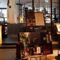 酢重ダイニング渋谷ヒカリエのランチが美味い!一流の和食の味とサービスを手軽に楽しめる嬉しいお店